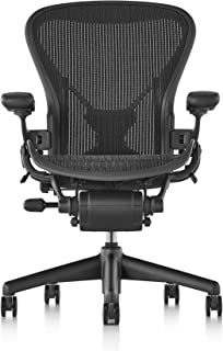 Herman Miller Classic Aeron Chair - Size B Posture Fit  sc 1 st  Amazon.com & Amazon.com: Herman Miller Aeron Tilt Limiter Task Chair Adjustable ...