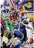 戦え!超ロボット生命体 トランスフォーマーV DVD-SET2
