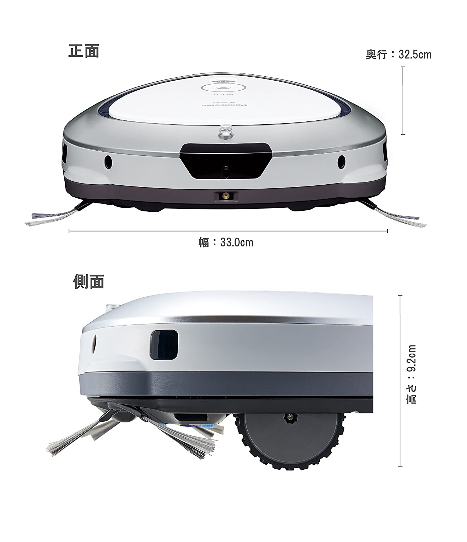 Amazon.com: Panasonic Robot Vacuum Cleaner