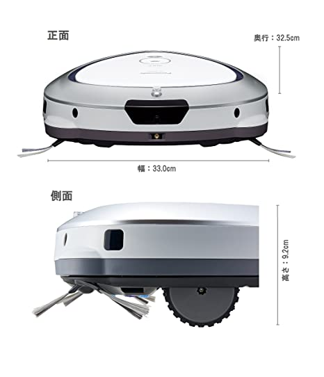 Amazon.com: Panasonic Robot Vacuum Cleaner
