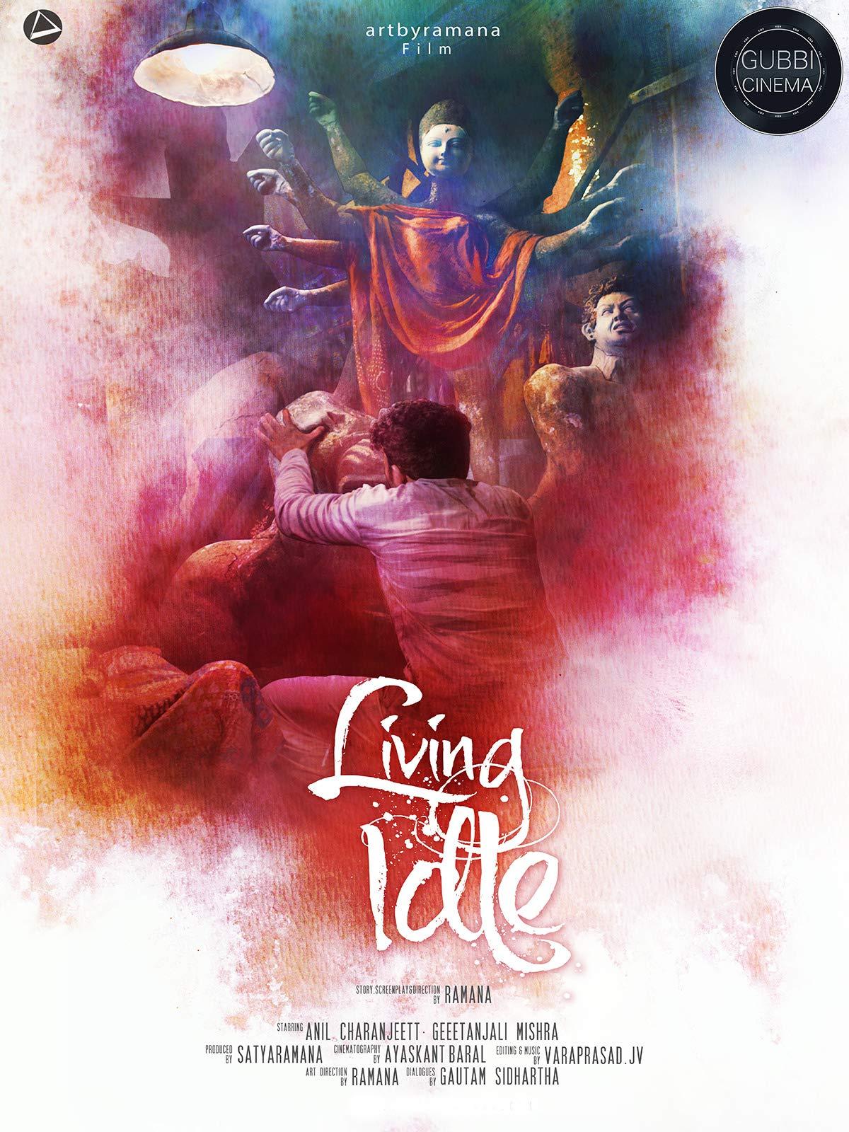 Living Idol on Amazon Prime Video UK