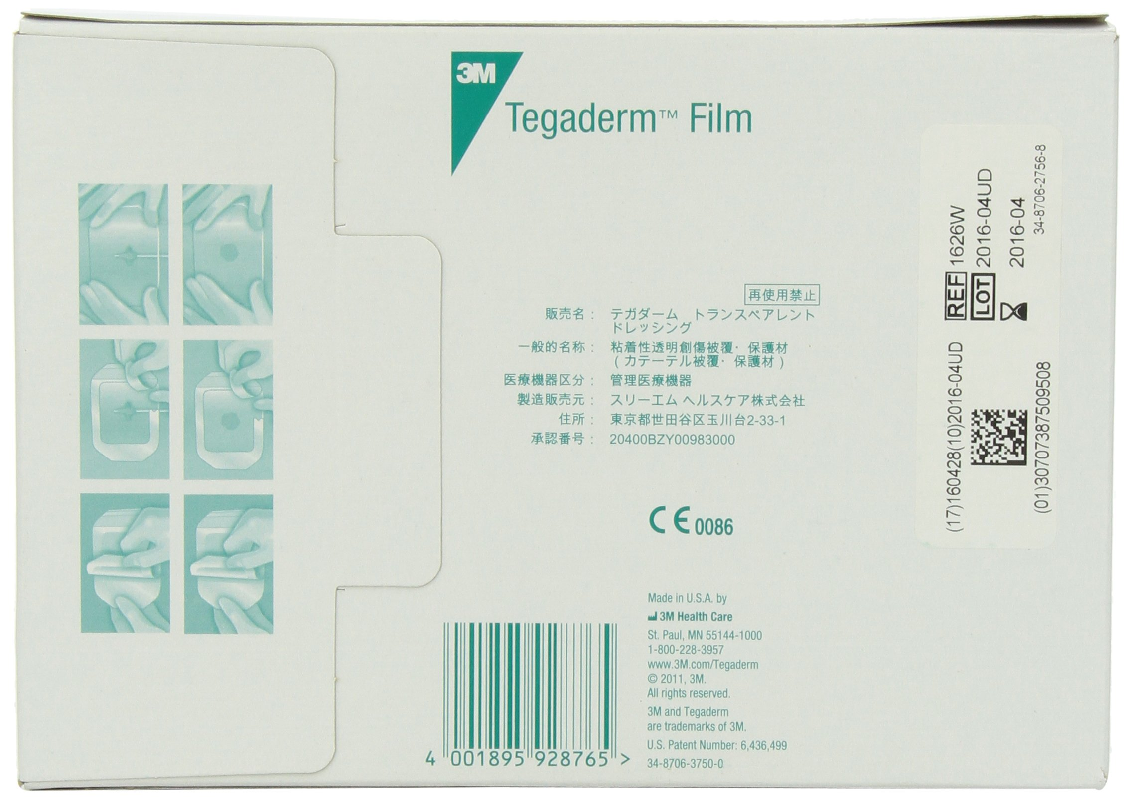 3M 1626W Tegaderm Transparent Film Dressing Frame Style, 50 Dressings Per Pack