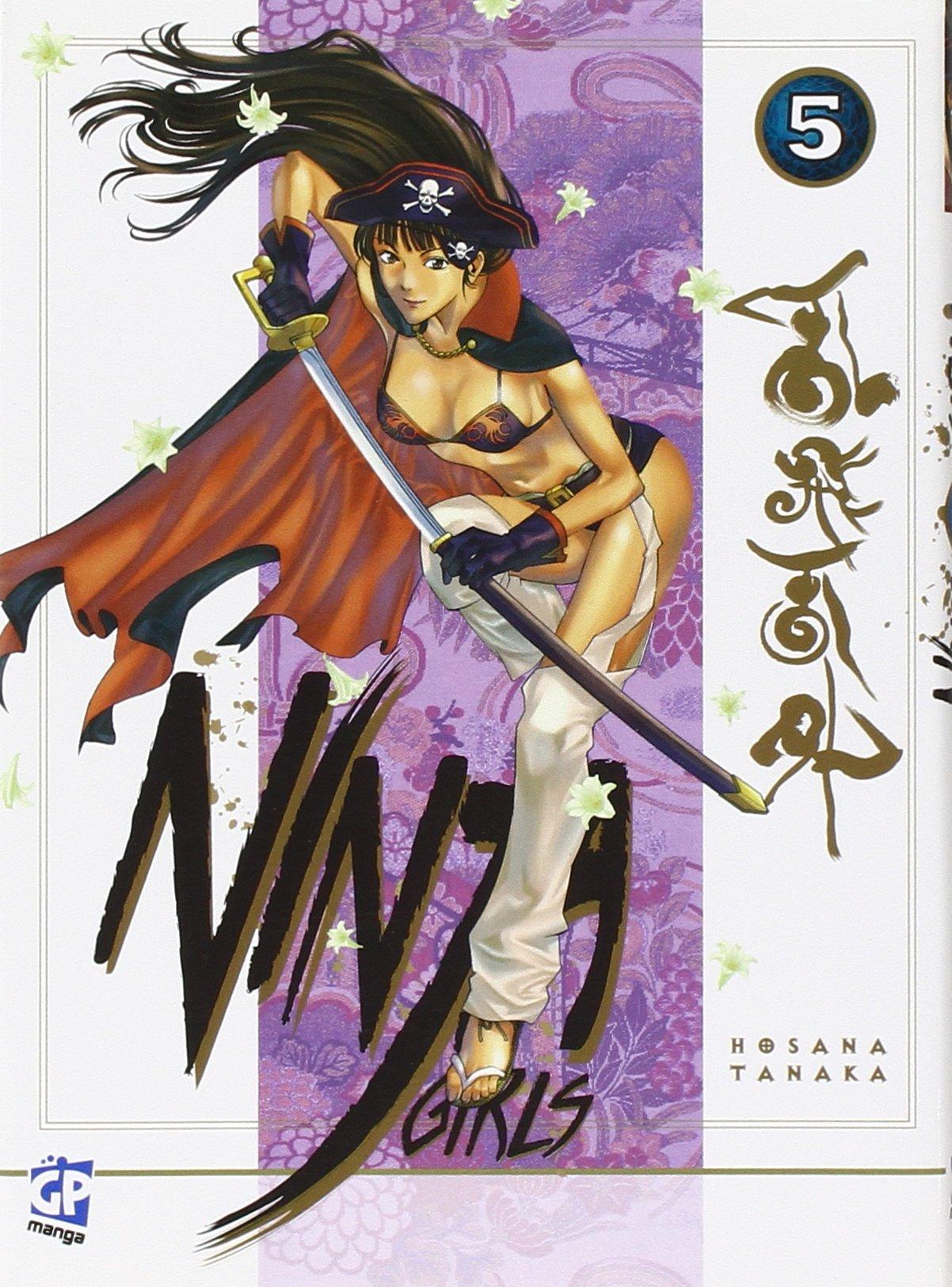 Ninja girls: 5: Amazon.es: Hosana Tanaka: Libros en idiomas ...