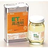 ITW デブコンET 高透明注型用樹脂 1.2kg ET-1200