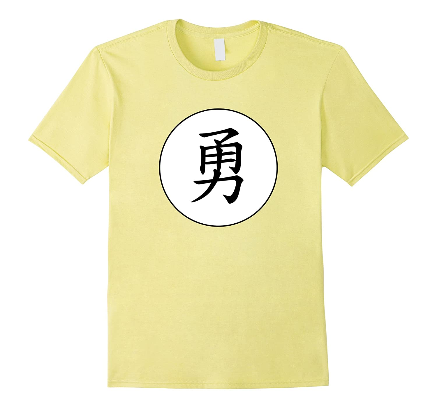 5da88188 Warrior and Bravery Writing T-Shirt Design in Chinese Symbol-ANZ ...