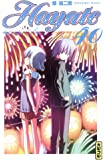 Hayate The combat butler, tome 40