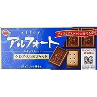 Bourbon Alfort Mini Chocolate Biscuit, Chocolate, 57 g