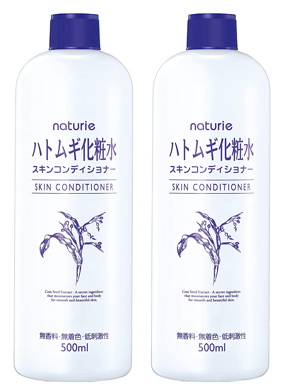 naturie Hatomugi Skin Conditioner (Value Set of 2)