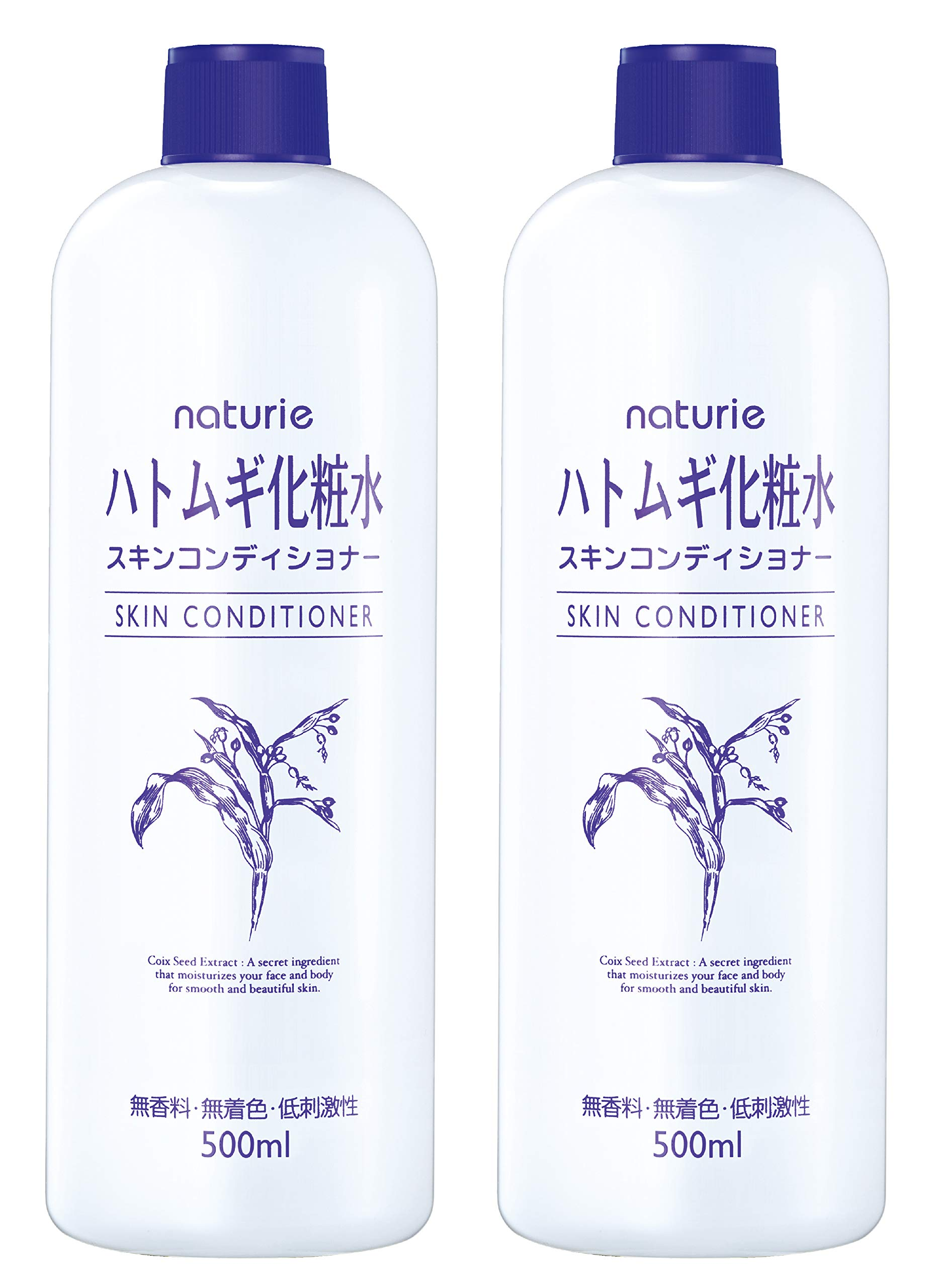 naturie Hatomugi Skin Conditioner (Value Set of 2) by naturie