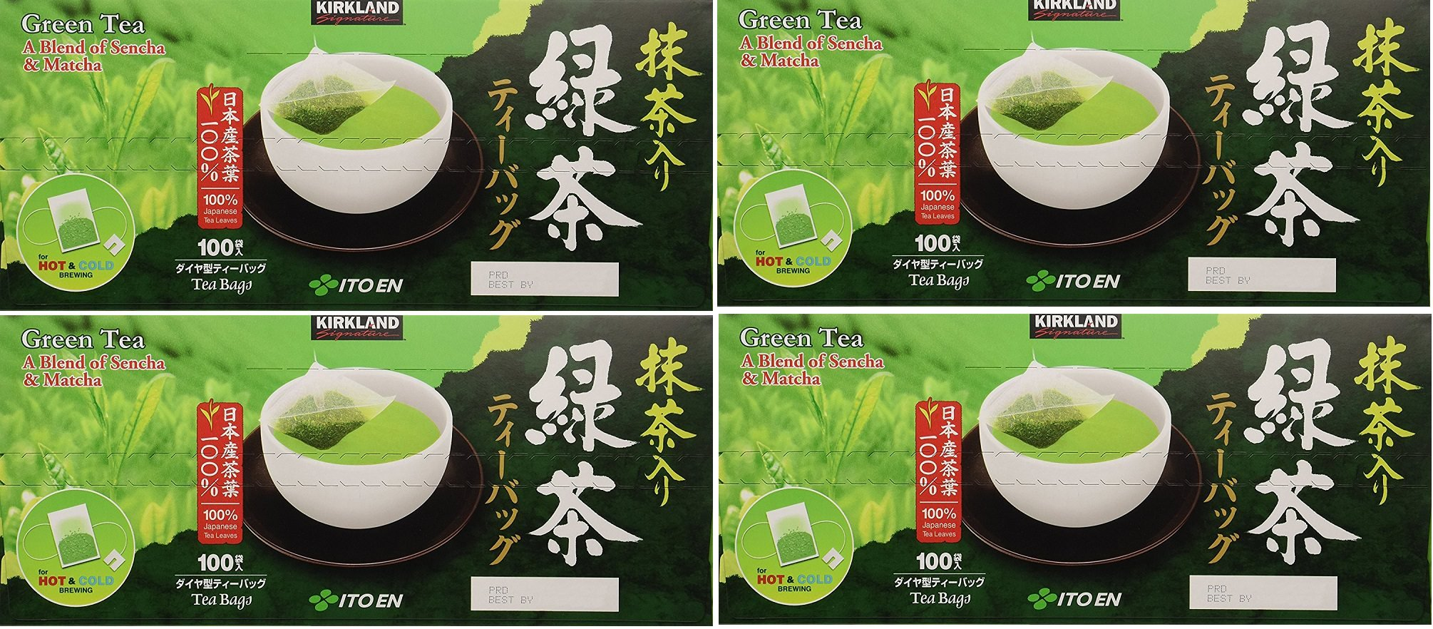 Kirkland Ito En Matcha Blend Japanese Green Tea, 1.5g Tea Bags (400 Count) by Kirkland Signature