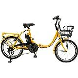 EISAN(エイサン) 電動アシスト自転車20インチ折り畳みSWIFTI20 オレンジ