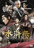 水滸伝 DVD-SET7 シンプル低価格バージョン(期間限定生産)