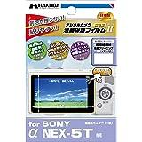 HAKUBA 液晶保護フィルム MarkII SONY α NEX-5T用 気泡レス 低反射 高硬度 DGF2-SAN5T