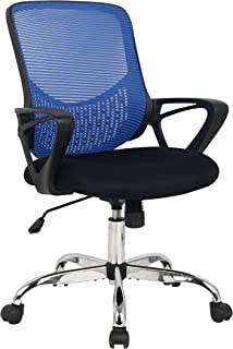 hodedah mid back mesh office chair with adjustable height blue
