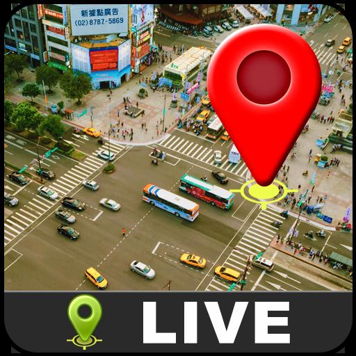 Amazoncom Street View Live Live Street View Satellite Maps - Satellite street view