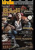 Badi(バディ) 2017年1月号 (2016-11-21) [雑誌]