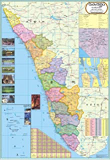 Buy Kerala Map Book Online at Low Prices in India | Kerala Map ... on map of kerala state, map of kerala india, map of india cities, map of sri lanka cities, map of kerala backwaters, map of new york cities, map of punjab cities, map with miles calculation, map of chhattisgarh cities,