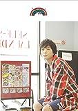 上野樹里 ao akua [DVD]