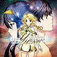 PS4&PS Vitaソフト「 この世の果てで恋を唄う少女YU-NO 」オープニングテーマ「 Recalling 」/PS Vitaソフト「 プラスティック・メモリーズ 」オープニングテーマ「 Last Diary 」【初回限定YU-NO盤】