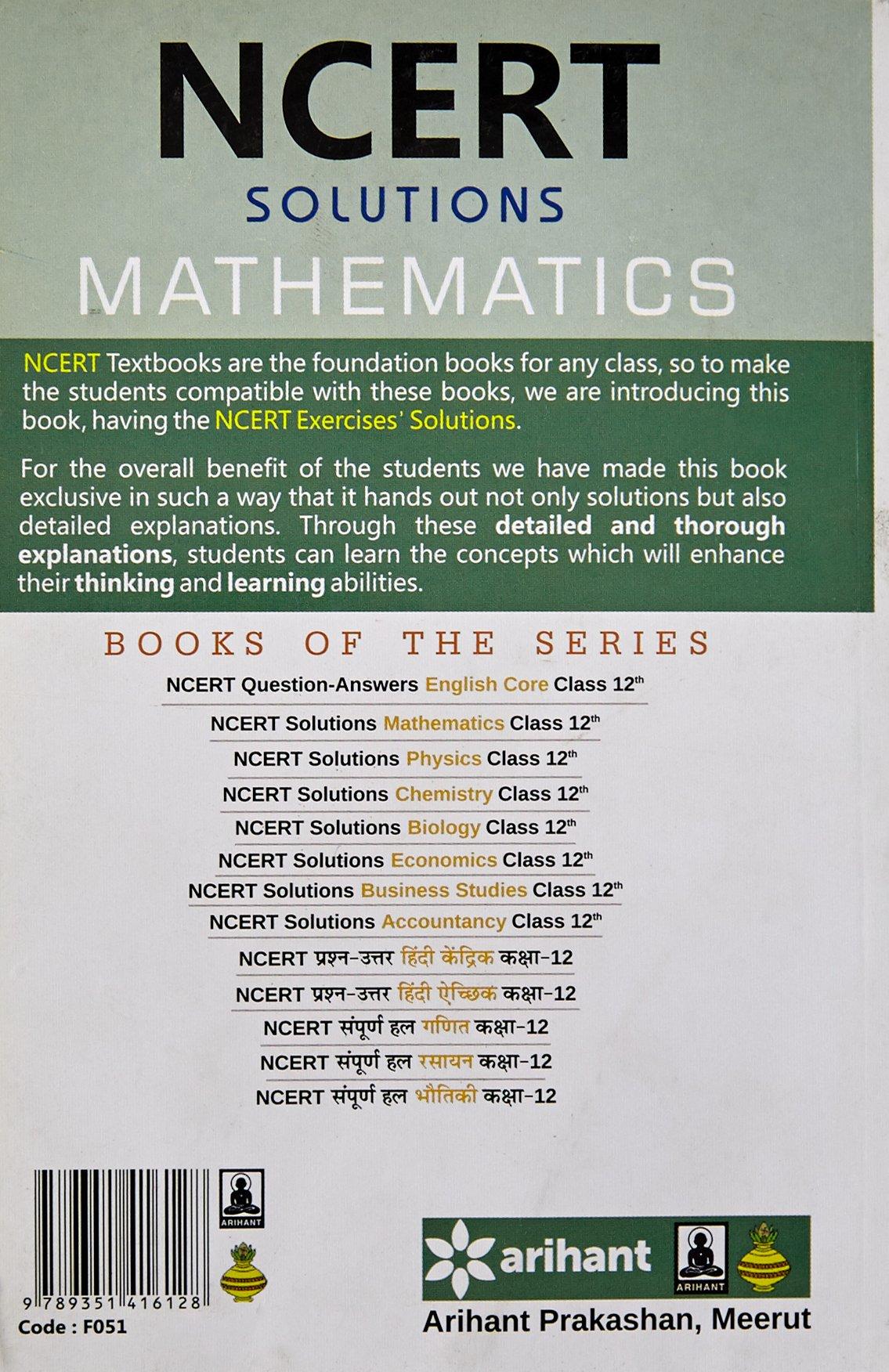 12 pdf solution ncert class maths cbse
