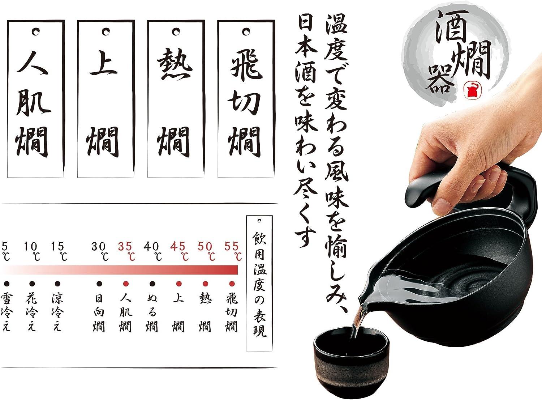 TWINBIRD Japanese Electric Sake Warmer Portable Atsukan Machine Black TW-D418B