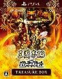 三國志13 with パワーアップキット TREASURE BOX (初回封入特典(シナリオ「五路侵攻」、「姜維北伐」、「四夷六国」ダウンロードシリアル) 同梱) - PS4