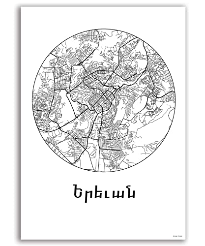 Amazon.com: Poster Yerevan Armenia City Map Street Map Wall ... on map of southern europe cities, map of central america cities, map of france cities, map of uk cities, map of china cities, map of s korea cities, map of asia cities, map of chile cities, map of latin america cities, map of west germany cities, map of brazil cities, map of western ukraine cities, map of india cities, map of the dominican republic cities, map of dutch cities, map of new zealand cities, map of ussr cities, map of democratic republic of congo cities, map of ireland cities, map of portugal cities,