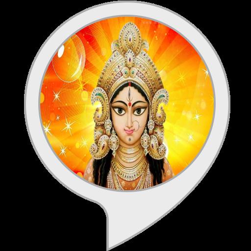 Jai Mata Dee