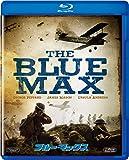ブルー・マックス [AmazonDVDコレクション] [Blu-ray]