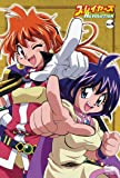 スレイヤーズREVOLUTION Vol.4 [DVD]