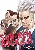 Sun-Ken Rock - volume 25
