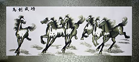 PEA Designs, Majestic Mustangs Wall Décor, Chinese Su Embroidery Pattern,  Timeless Wall Hanging