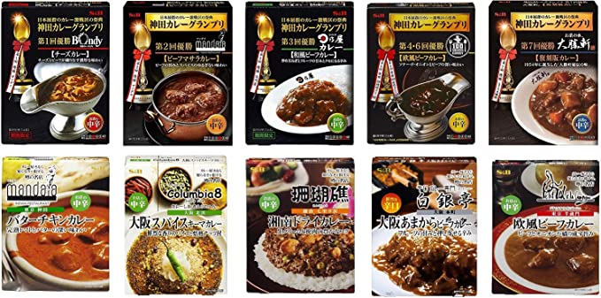 S&B 神田カレーグランプリ5種&噂の名店5種 食べ比べセット