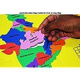 India Map Foam Puzzle - Return Gifting