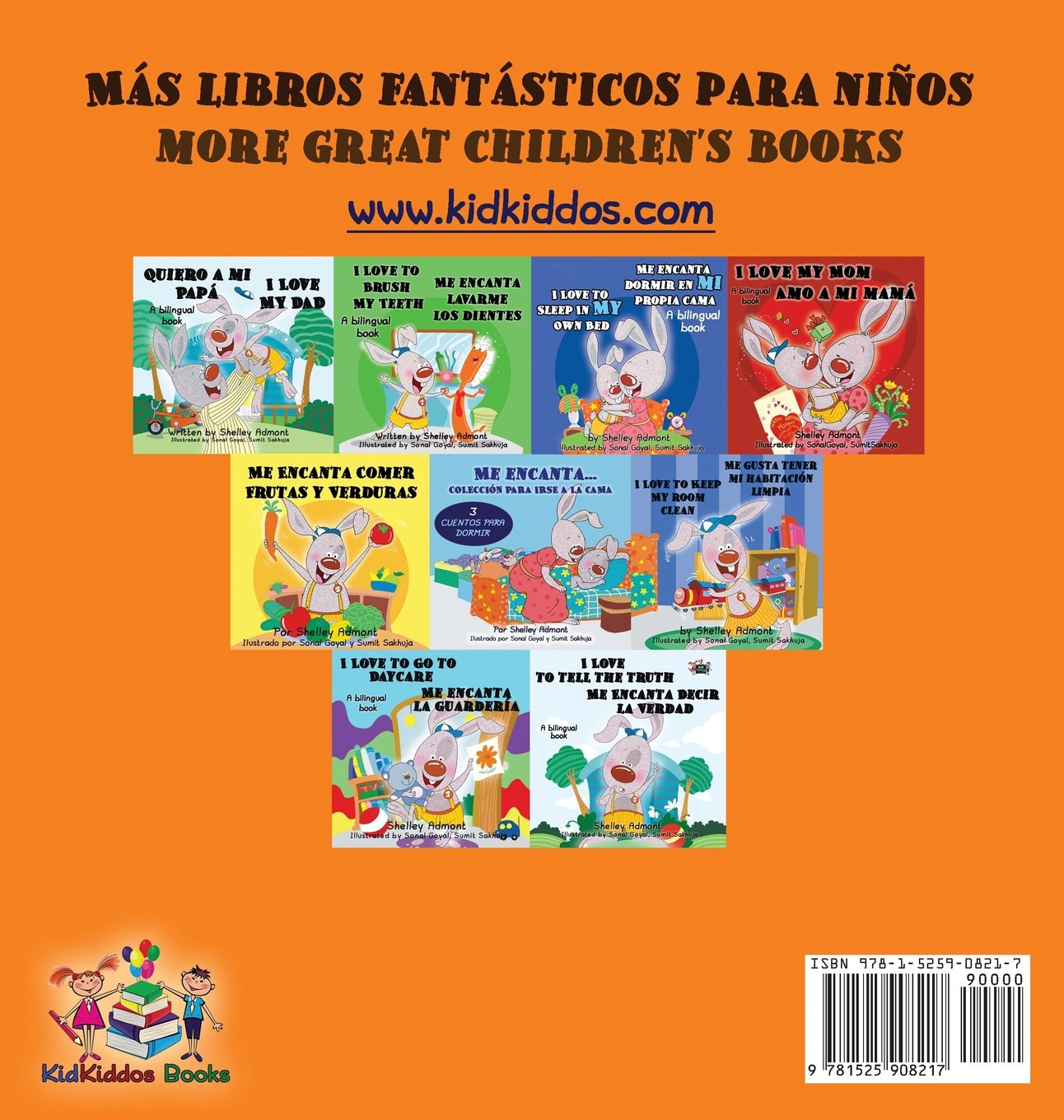 Me Encanta Compartir I Love to Share (Spanish Childrens Book): Bilingual Spanish Book for Kids (Spanish English Bilingual Collection) (Spanish Edition): ...