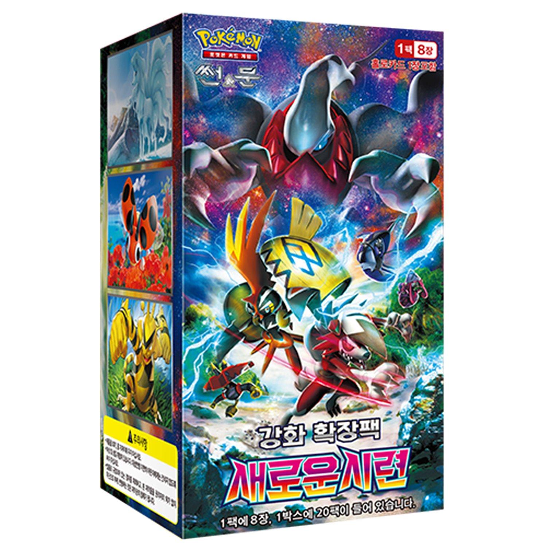 Pokemon Cartas Sun & Moon Strength Expansion Pack Facing a ...