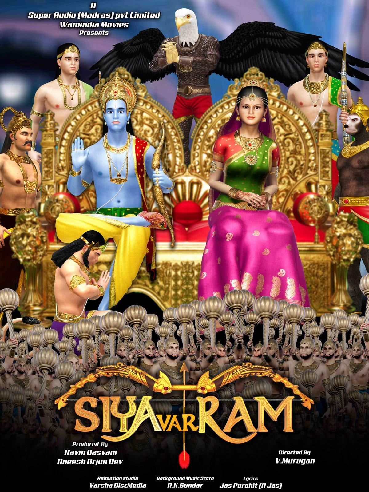 Siyavar Ram on Amazon Prime Video UK