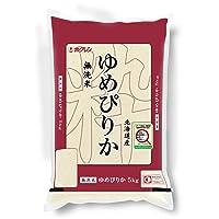 北海道産ゆめぴりか 5kg(無洗米)