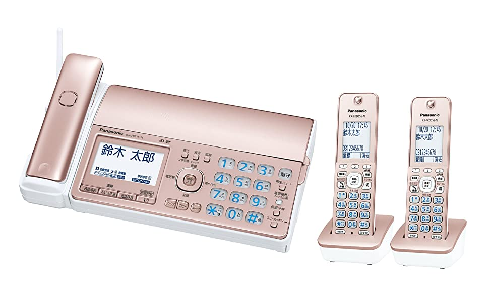 セーブ成分ボトルパナソニック おたっくす デジタルコードレスFAX 親機のみ スマホ連動 Wi-Fi搭載 ピアノホワイト KX-PD102D-W
