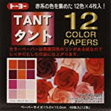 Toyo Origami Tant, 15 cm x 15 cm, Red, 12 Colors 4 Each