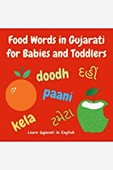 Food Words in Gujarati for Babies and Toddlers. Learn Gujarati in English: Picture Book for Introducing Foods in Gujarati Language for Bilingual Babies ... (Gujarati Books for Kids) (English Edition) Edición Kindle