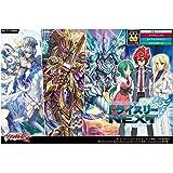 カードファイト!! ヴァンガードG キャラクターブースター第1弾 VG-G-CHB01 トライスリーNEXT BOX