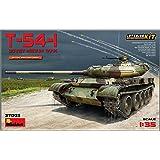 ミニアート 1/35 T-54-1ソビエト連邦軍 中戦車 フルインテリア/内部再現 プラモデル MA37003