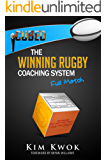 iCubed: The Winning Rugby Coaching System - Full Match