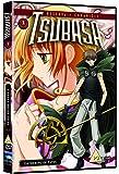 Tsubasa Volume 1 - Gathering Of Fates [DVD]