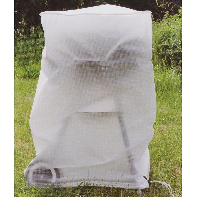 grillabdeckung - Carcasa impermeable para barbacoas redondo 50 x 80 cm (Ø x H) de 61059: Amazon.es: Jardín