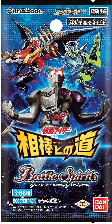 NEW Battle Spirits Collaboration Kamen Rider Booster pack BOX CB15