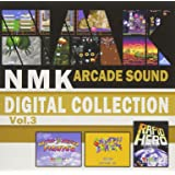 NMK ARCADE SOUND DIGITAL COLLECTION Vol.3