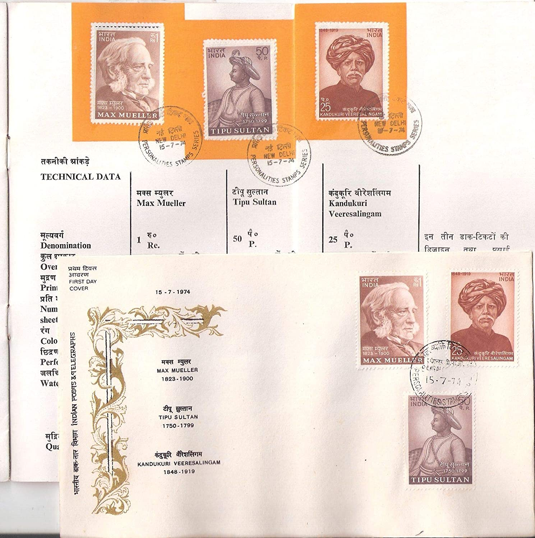 Rare India 1974 Personalities Stamps Kandukuri Veeresalingam