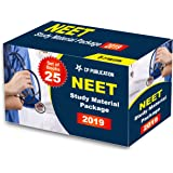 NEET 2018 Study Material Complete Package PCB (25 volumes) By Career Point Kota